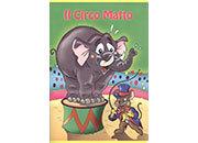 gbc Quaderno Maxi Il circo matto, formato A4, riga B (3 elementare) con margine, 64 facciate, carta da 65gr, rilegatura con punto metallico a sella, senza frontespizio.