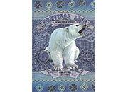 gbc Quaderno cartonato, formato A4, quadro da 4mm 72 facciate, carta da 70gr, rilegatura a filo refe con copertina cartonata rigida, con frontespizio.