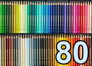 gbc Prismalo acquerellabile Caran DAche 80 Scatola metallo da 80 pastelli prismalo acquerellabile caran d ache matita esagonale dalla mina fine 2,95mm, resistente e acquerellabile. alta concentrazione di pigmenti ed eccellente resistenza alla luce in base ai colori. perfetto su carta, cartone, legno, cuoio ecc. non adatto alle superfici lisce..