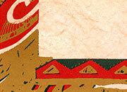 carta Carta personaizzata con cornice -copper christmas border- DEC1024x100.