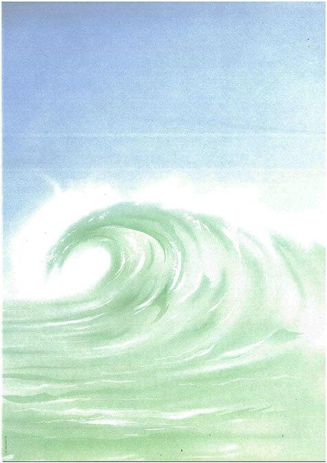 carta Carta personalizzata con soggetto -ocean- per stampanti laser & inkjet. Formato a4 (21x29,7 cm), 95gr x mq, personalizzata a tema.