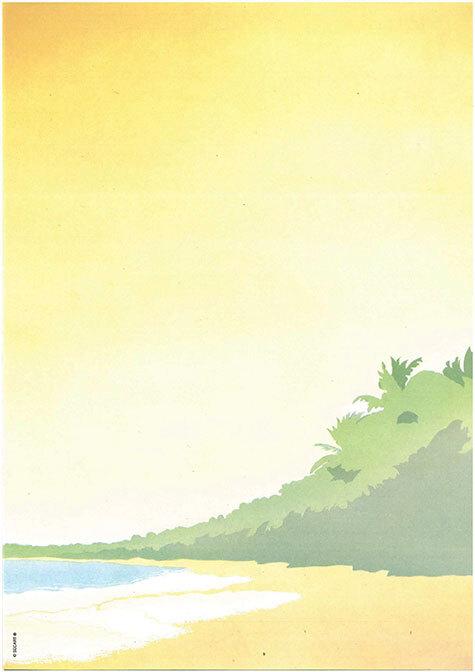 carta Carta personalizzata con soggetto -caribbeans- per stampanti laser & inkjet. Formato a4 (21x29,7 cm), 95gr x mq, personalizzata a tema.