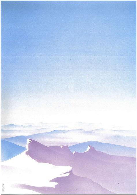 carta Carta personalizzata con soggetto -hign mount- per stampanti laser & inkjet. Formato a4 (21x29,7 cm), 95gr x mq, personalizzata a tema.