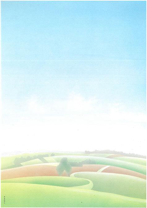 carta Carta personalizzata con soggetto -countryside- per stampanti laser & inkjet. Formato a4 (21x29,7 cm), 95gr x mq, personalizzata a tema.
