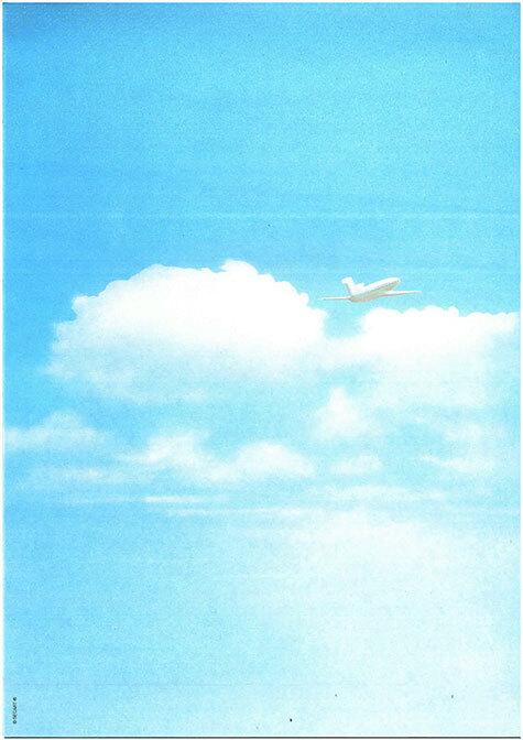 carta Carta personalizzata con soggetto -sky- per stampanti laser & inkjet. Formato a4 (21x29,7 cm), 95gr x mq, personalizzata a tema.