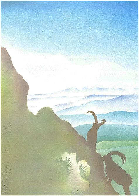 carta Carta personalizzata con soggetto -nature park- per stampanti laser & inkjet. Formato a4 (21x29,7 cm), 95gr x mq, personalizzata a tema.