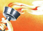 carta Carta personalizzata con soggetto -flame- DEC311Sx100.
