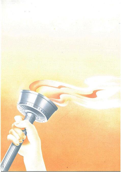 carta Carta personalizzata con soggetto -flame- per stampanti laser & inkjet. Formato a4 (21x29,7 cm), 95gr x mq, personalizzata a tema.