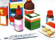 carta Carta personalizzata con soggetto -health- per stampanti laser & inkjet. Formato a4 (21x29,7 cm), 95gr x mq, personalizzata a tema.