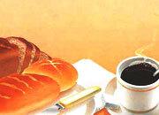 carta Carta personalizzata con soggetto -coffee- per stampanti laser & inkjet. Formato a4 (21x29,7 cm), 95gr x mq, personalizzata a tema.