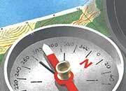 decadry Soggetto. compass. carta 95gr. personalizzata a tema per stampanti laser & inkjet. formato a4 (21x29,7 cm), 95gr x mq, compass.