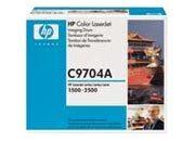 consumabili C9704A  HEWLETT PACKARD TAMBURO LASER RAINBOW PACK 20.000 PAGINE NERO/5.000 PAGIN OPTRA T614 LASERJET/1500/1500L/2500/2500L.