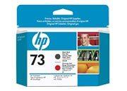 consumabili CD949A  HEWLETT PACKARD --- COLORE 73 DESIGNJET/Z3200.