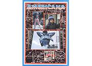 gbc Quaderno Maxi Variety i 994, formato A4, riga B (3 elementare) con margine, 54 facciate, carta da 65gr, rilegatura con punto metallico a sella, senza frontespizio.
