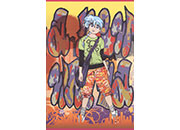 gbc Quaderno Maxi Teenager, formato A4, riga da 8mm 80 facciate, carta da 80gr, rilegatura con punto metallico a sella, senza frontespizio.