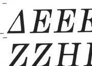 trasferibilir41 9,5mm, NERO. Trasferelli-Trasferibili R41 in fogli 9x25cm. Lettere Maiuscole Weber GH (greco) p. 161 R41LNGH122n.