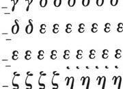 trasferibilir41 4,3mm, NERO. Trasferelli-Trasferibili R41 in fogli 9x25cm. Lettere Minuscole Weber GH (greco) p. 161 R41LNGH63n.