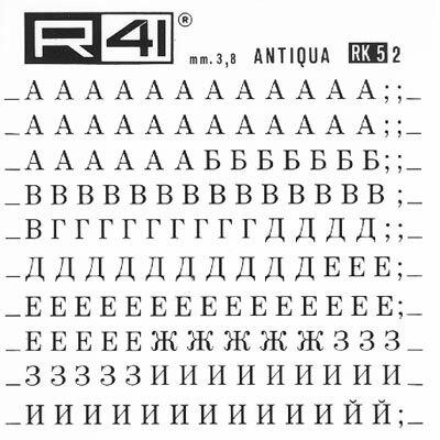 trasferibilir41 3,8mm, NERO. Trasferelli-Trasferibili R41 in fogli 9x25cm. Lettere Maiuscole Antiqua RK Carattere cirillico. P. 166.