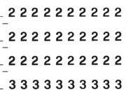 trasferibilir41 2,7mm, NERO. Trasferelli-Trasferibili R41 in fogli 9x25cm. Numeri  Forma RQ p. 136 R41LNRQ380n.