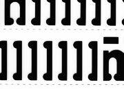 trasferibilir41 20mm, NERO. Trasferelli-Trasferibili R41 in fogli 25x35cm. Lettere Minuscole Center SR p. 156 R41LNSR20miN.
