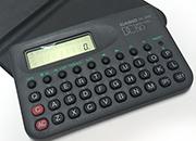gbc Calcolatrice, Rubrica, Memoria, Data Base Questa data cal è dotata di una memoria digitale che consente di memorizzare una notevole quantità di dati per un rapido e facile richiamo in qualsiasi momento. Dimensioni 65x100x8mm.