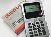 gbc DuoChange. L'unico convertitore con il tasto del resto Calcolatrice portatile , dimensioni 65x115x10mm, Esegue anche le 4 operazioni.
