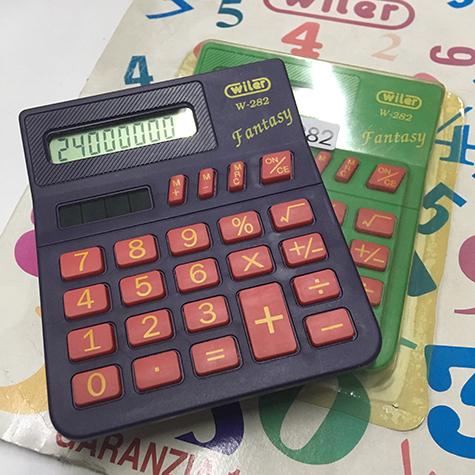 gbc Calcolatrice a 8 cifre, Fantasy Calcolatrice portatile , dimensioni 85x100x20mm, 4 operazioni, percentuale, radice quadrata, memorie..
