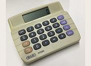 gbc Calcolatrice a 8 cifre, Calcolatrice portatile , dimensioni 95x110x30mm, 4 operazioni, percentuale, radice quadrata, memorie..