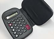 gbc Calcolatrice a 8 cifre, Calcolatrice portatile , dimensioni 65x105x12mm, 4 operazioni, percentuale, memorie. con pratica copertina a libro.