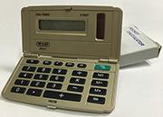 gbc Calcolatrice a 8 cifre doppia alimentazione: solare e batteria. Guscio rigido di protezione incernierato. Calcolatrice portatile , dimensioni 50x95x10, 4 operazioni, percentuale, radice quadrata, memorie..